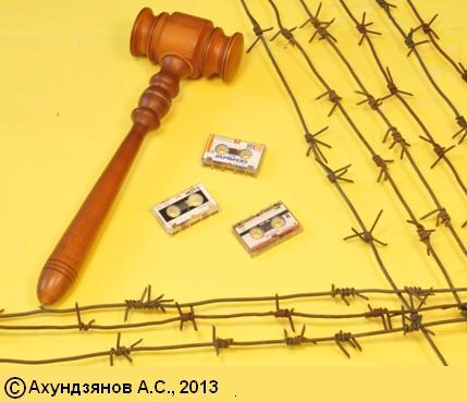 Образцы процессуальных документов: досудебное производство