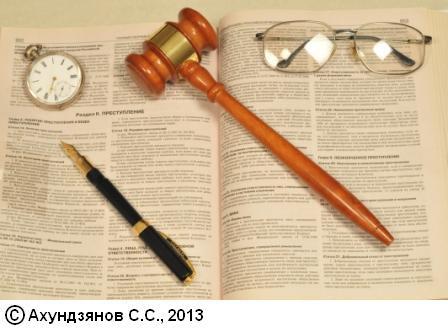 Приказ ФНС РФ от 25. 02.2009 № ММ-7-6/85@