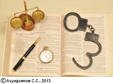 Протокол допроса обвиняемого - Справочник офицера