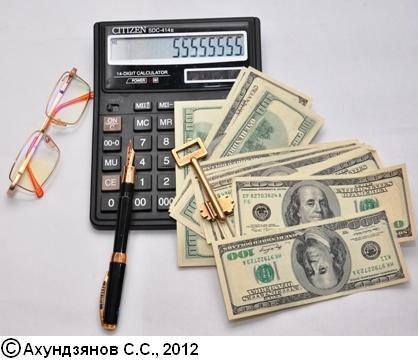 Регистрация изменений в уставе в налоговой инспекции