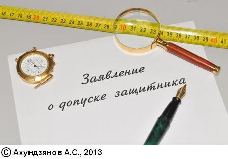 Москве ¦ ¦ о привлечении к ответственности за.