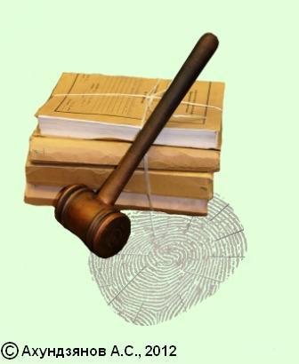 постановление пленума верховного суда по делам о взяточничестве: