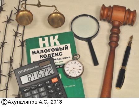 Опись в налоговую о предоставлении документов образец
