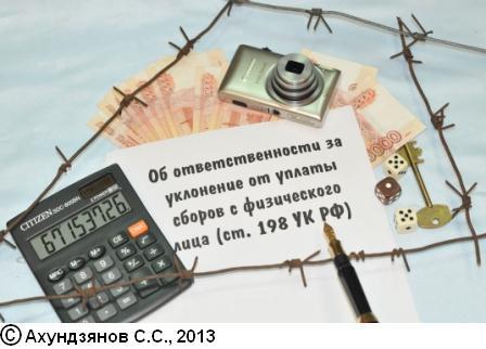 Для физлиц продлены сроки подачи декларации о доходах и сроки уплаты сборов.