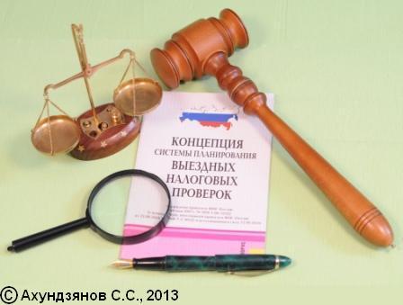 НК РФ Статья 219 Социальные налоговые вычеты.
