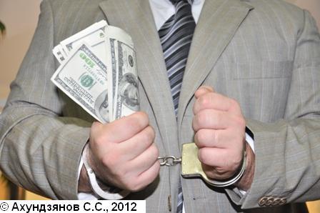 Ст.93 НК Истребование док-ов при провед.налоговой проверки.