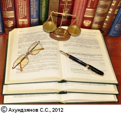 Статья 292 ГК РФ. Гражданский кодекс с комментариями