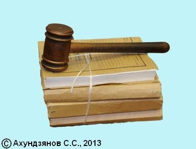 Обратная сила ст. 54. 1 НК РФ или прощай «необоснованная...»